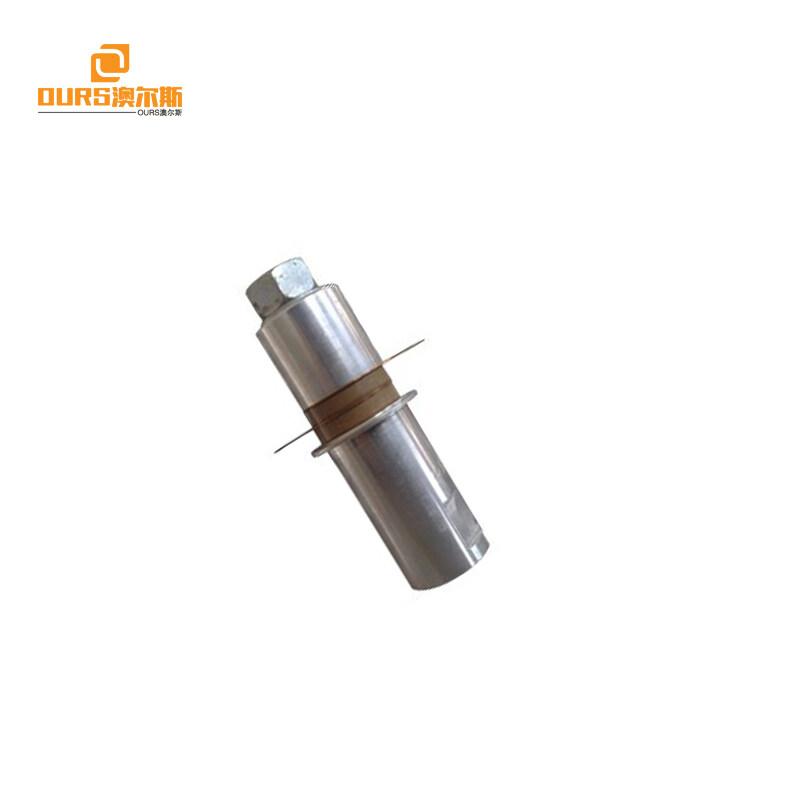 28KHz/100W ultrasonic welding transducer for spot welding machine