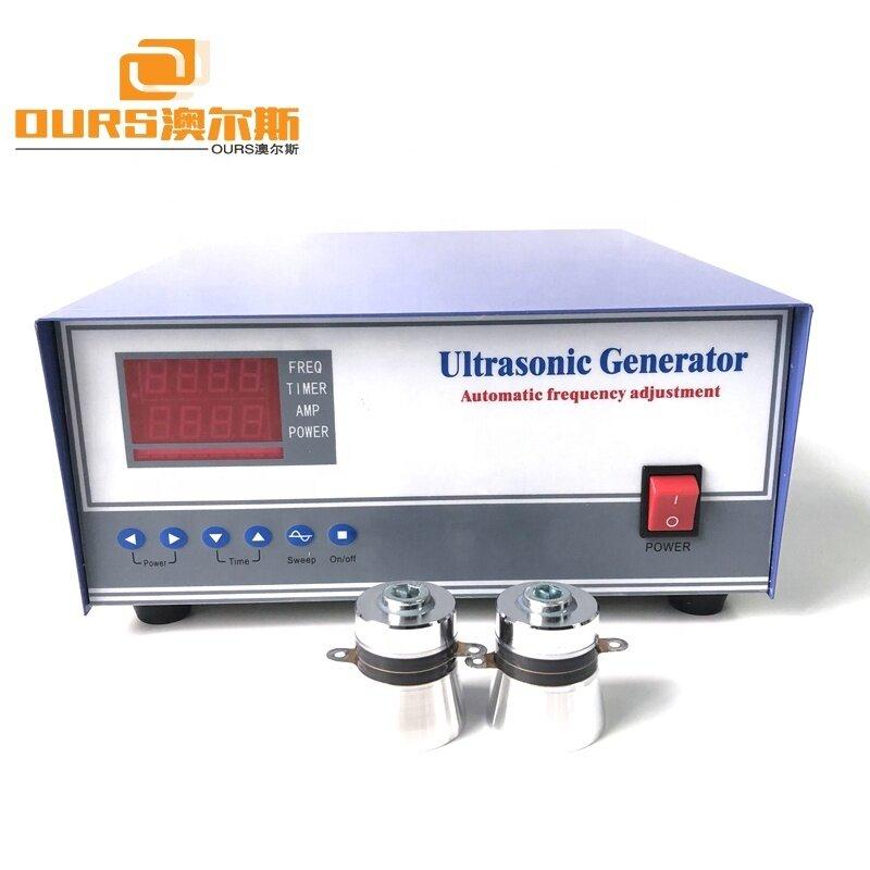 2400W Ultrasonic Generator High Performance Cleaning Equipment Parts 28KHz/40KHz Ultrasonic Vibration Generator