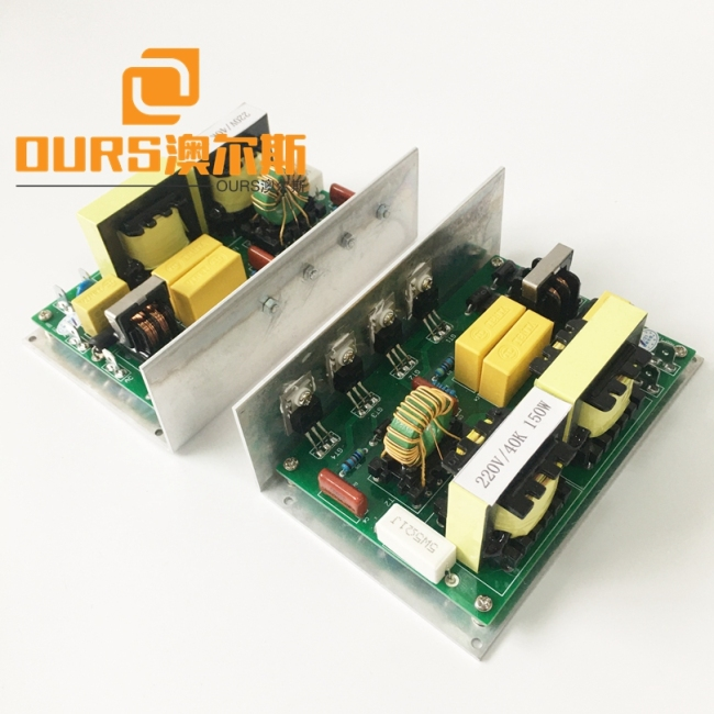 40KHZ 150W 110V or 220V Ultrasonic Frequency Generator Circuit For Cleaning Dental Appliances