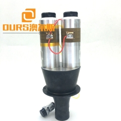 4200W 15KHZ Double Head Ultrasonic Plastic Welding Transducer For Ultrasonic Lace Sewing Machine