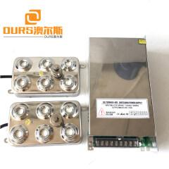 Ultrasonic Nebulizer 10 Headed Industrial Ultrasonic Atomizer Circuit Industrial Driver
