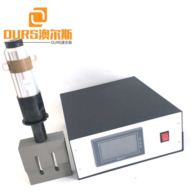15KHZ/18KHZ/20KHZ 2000W Ultrasonic Welding Machine For Nonwoven Fabrics Welding