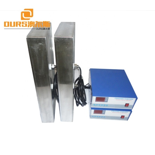 Immersible Ultrasonic Transducer Stainless Steel 316 Vibration Waterproof Box 2400Watt Immersion Transducer Cleaner