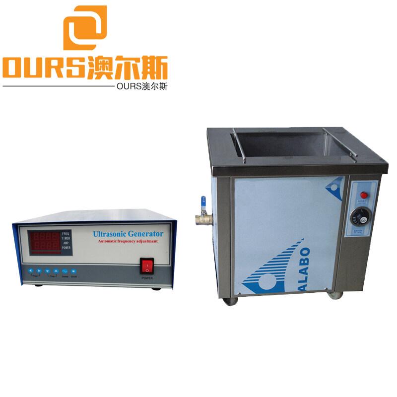 2000W ultrasonic cleaner evapo rust 20khz/25khz/28khz frequency ultrasonic cleaner