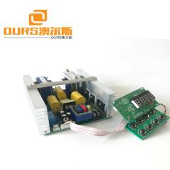 20khz high power ultrasonic cleaning generator PCB
