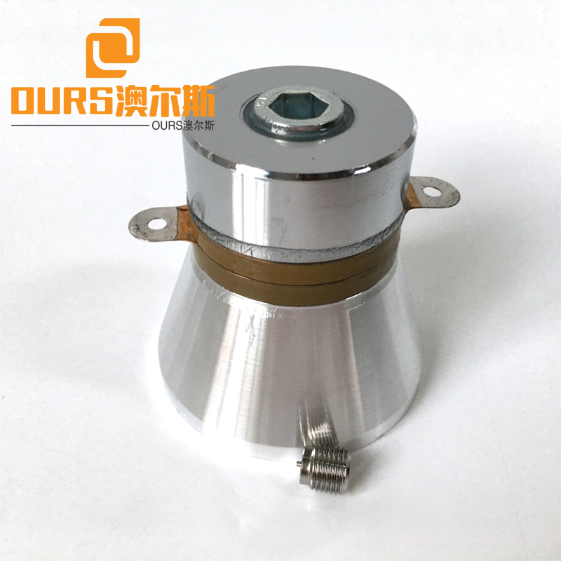 Factory Product ARS-QXHNQ28K100 28KHZ 100W high power ultrasonic cleaning vibrator for cleaning parts