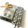10 head Ultrasonic Atomizing Transducer For Automatic Spraying