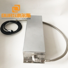 5000W 28khz/40khz Stainless Steel Immersible Ultrasonic Transducers Pack For Industrial Ultrasonic Cleaning Bath