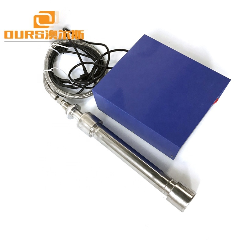 25KHz Immersible Ultrasonic Cleaning Vibrating Rods 1500W Submersible Cleaner Shock Stick With Ultrasonic Generator For Cleaning