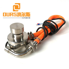 33KHZ Ultrasonic High Frequency Vibration And Generator For Sieving Friction Powder