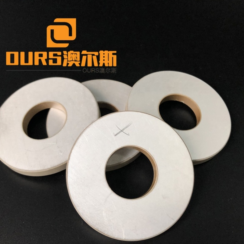 Factory Hot Sale Piezoceramic Ring Shape Piezoelectric Ceramic/Wafer 20x20x5MM Electrical Piezo  Components Ptz8 Material