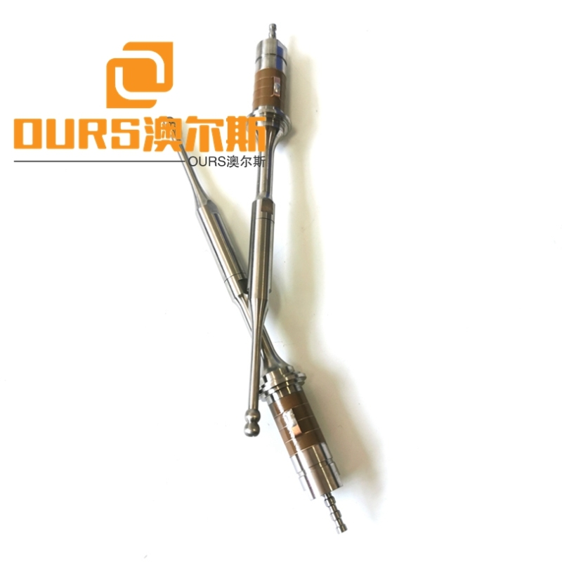 25KHZ 100W Ultrasonic Atomization Spraying Transducer For Coating