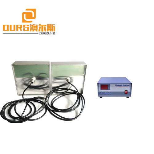 28KHz 600w Underwater immersible ultrasonic plate with low price transducer customized