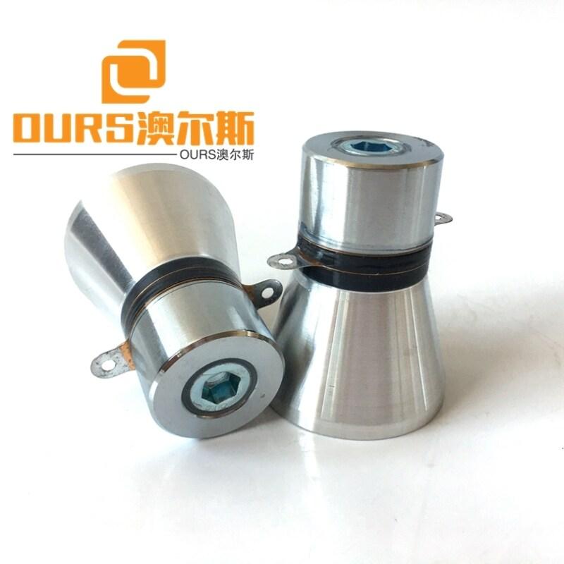 Factory Large Supply 60W 28KHZ PZT4 Piezo Ultrasonic Transducer for Washing