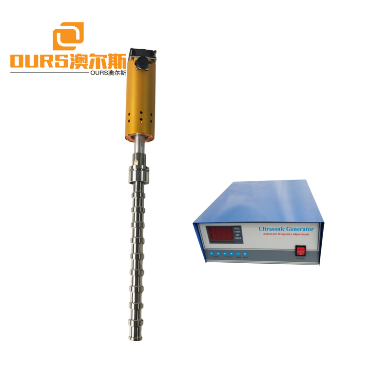 20KHz Ultrasound Vibrating Probe Ultrasonic Extractor Crusher Disperser Mixer For Biodiesel Processing