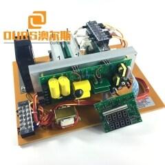 3000W 28KHZ/40KHZ Power Adjustable Ultrasonic Generator PCB For Cleaning Heat Sink