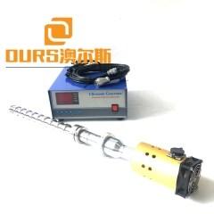 300W 600W 900W 1000W 1500W 2000W Titanium Alloy Industrial Ultrasonic Reactor for Food and Bioprocessing