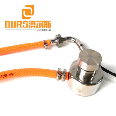 33KHZ 200W Ultrasonic Vibrating Sieve Machine With Generator For Sieving Alloy Powder