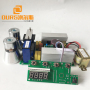 Frequency And Power Adjustable Ultrasonic Generator PCB 20KHZ-40KHZ 600W For Ultrasonic Cleaner Parts