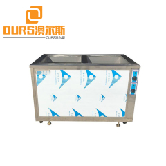 28KHZ Or 40KHZ 1500W Multi Tank Machine Ultrasonic Cleaning Baths With Heating Function For Cleaning Engine Parts
