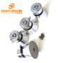 High Mechanical Quality 100W 28KHZ PZT 4 or PZT 8 Transducer for Cleaner