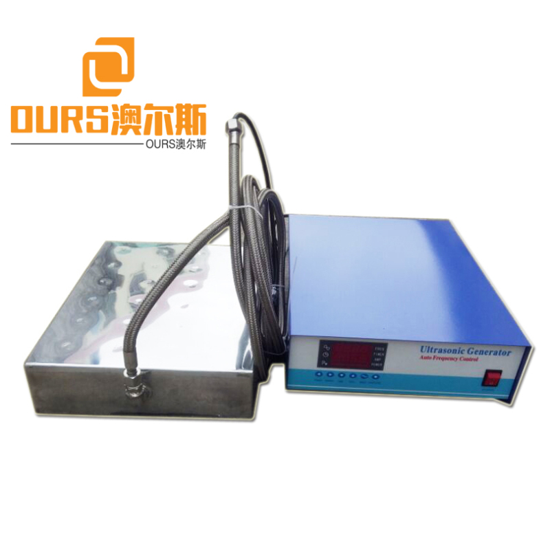 20KHZ/25KHZ/28KHZ/40KHz 1500W immersible ultrasonic transducer plate for tank cleaning