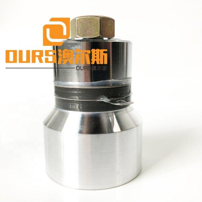 33K/80K/135K Multi Frequency Ultrasonic Cleaning Transducer,Ultrasonic Vibration Transducer,Piezoelectric Emitters