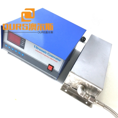 Factory Manufacture 1800W 40khz/28khz Ultrasonic Immersible Pack For Watch Parts