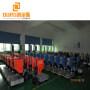 15KHZ 2600W CE Approved  Ultrasonic Corrugated Plastic Box Welding Welder Machine