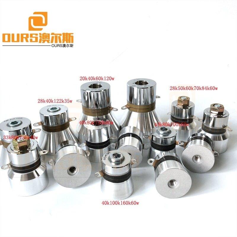 Piezoceramic Material Ultrasonic Transducer Power Output 120W Washing Slot Ultrasonic Power Transducer 20K/40K/60K For Washer