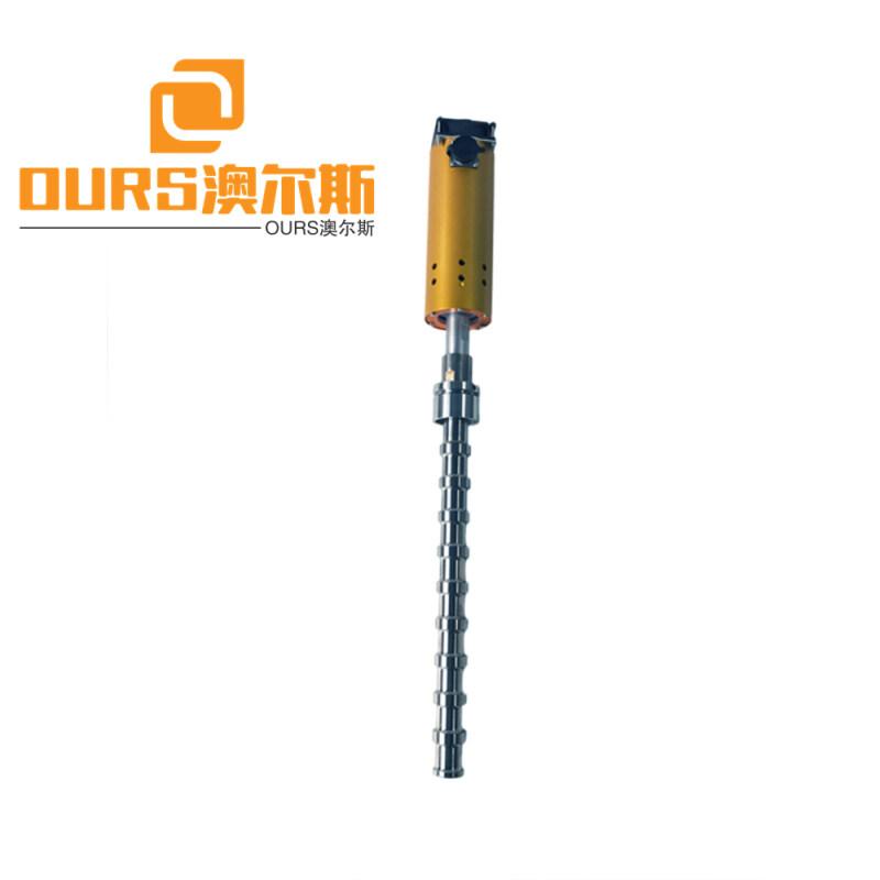 20Khz Industrial Powder Homogenizer price, Laboratory Ultrasonic Extraction, Ultrasonic Homogenizer price