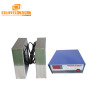 300W Submersible Ultrasonic Transducer Pack and Ultrasonic Generator For Cleaner