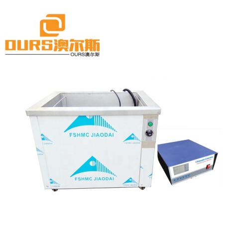 ultrasonic cleaning baths south africa 28khz/40khz ultrasonic bath cleaning process
