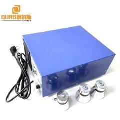 17K 20K 25K 28K 33K 40K Various Frequency Ultrasound Cleaning Generator Used On Industrial Pump Oil Cleaner System