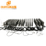 1800W 40k/28kUnderwater Cleaning Machine Piezoelectric Phased Array Submersible Ultrasonic Transducers Pack For Parts Cleaning