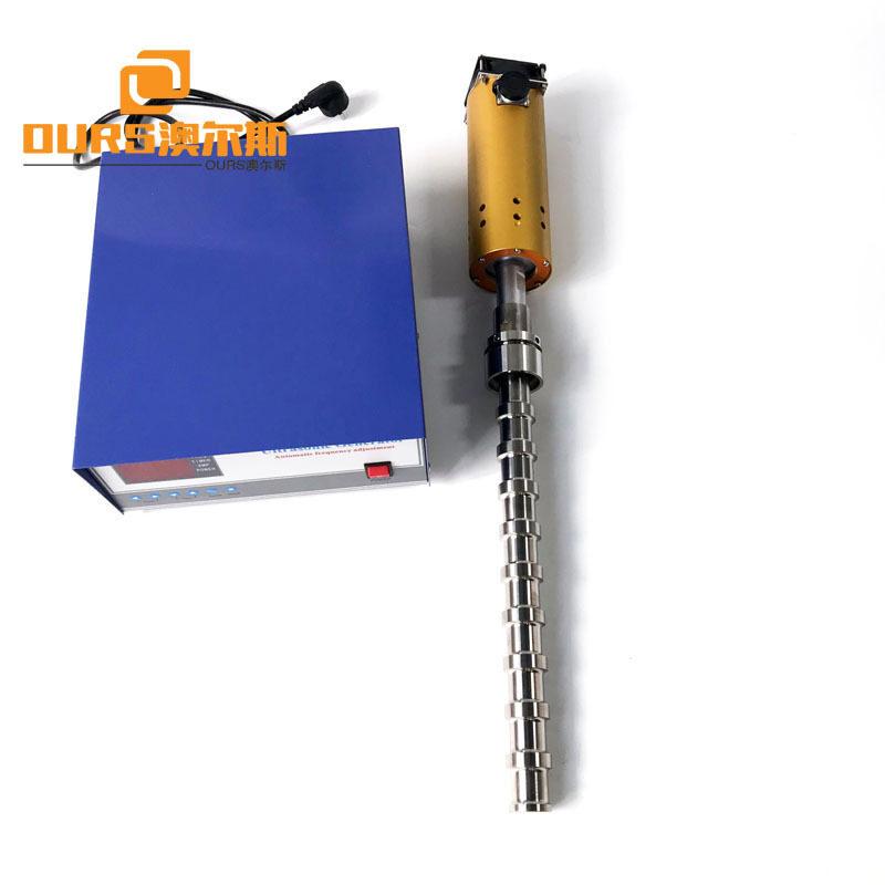 20KHz Ultrasonic Probe Sonicator Ultrasonic Vibration Drink Stirring Rod For Food Stirring And Mixing