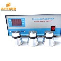 28KHZ 2400W Digital Ultrasonic Generator For Power Generation Piezoelectric Transducer Cleaning Machine