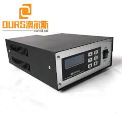 20KHZ 2000W Ultrasonic Welding Generator For Ultrasonic Mask Sealing Machine