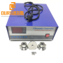 High Performance 3000W Ultrasonic Cleaning Generator Circuit 28Khz/40khz For Industrial Ultrasonic Cleaner