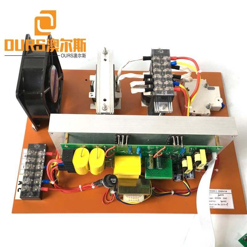 20KHZ/25KHZ/28KHZ/40KHZ  Frequency Optional 1500W High Power Ultrasonic Cleaning generator For Ultrasonic Transducer