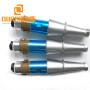15KHZ 2600W High Performance Ultrasonic Welding Oscillator Transducer 50*20*6mm for n95 surgical Ultrasonic Welding