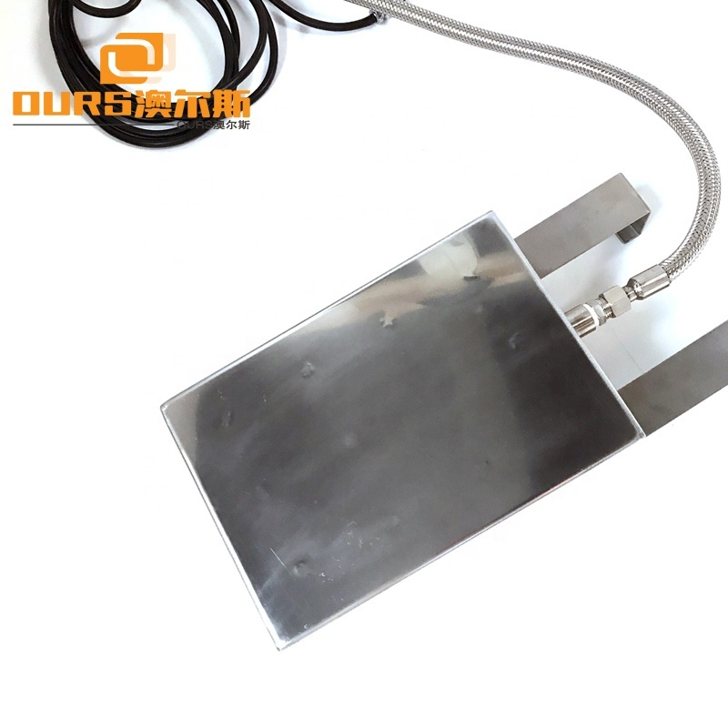 600W Stainless Steel / Titanium Immersible Ultrasonic Vibrators Pack With Ultrasonic Power Supply