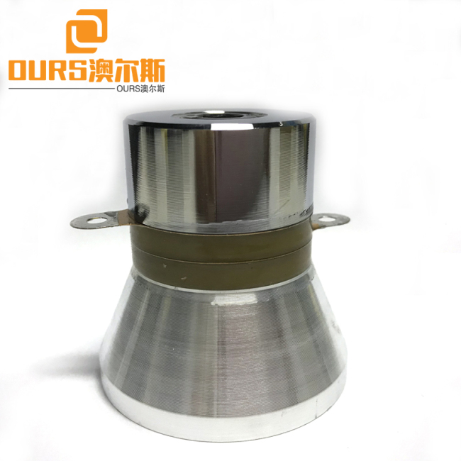 33KHZ High Efficient Ultrasonic Vibrating Sieve Transducer For Cleaning Optical Glass