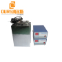 Factory Direct Custom 7000W High Power Immersible Ultrasonic Transducer Pack For Cleaning 40khz