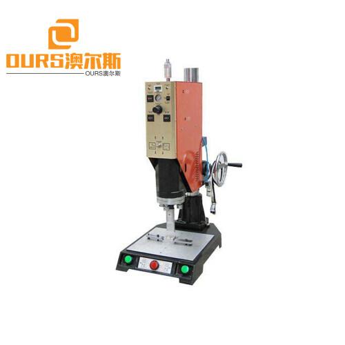 15KHZ 20KHZ Ultrasonic plastic welding machine industrial plastic welder machine