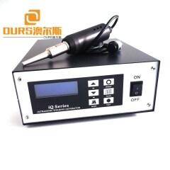 35kHz Handheld Type  Ultrasonic Spot Welder For PVC And Non - Woven Welding