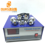 1200W 20K/25K/28K/40KHZ Frequency Optional Digital Ultrasonic Cleaning Power With Timer
