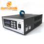 30Khz 500W High Frequency Ultrasonic Spot Welding Plastic For Welding Car Door Guard