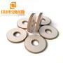 Lead Zirconate Titanate Piezoelectric 50X20X6mm Ring Pzt 8 Piezoelectric Ceramics