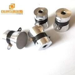 200K Ultrasonic Transducer High Frequency Ultrasonic Sensor For Ultrasonic Cleaning